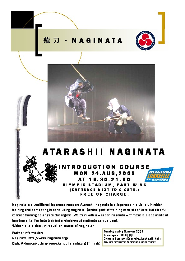 Atarashii Naginata in Helsinki - Poster 2009 - English